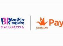 サーティワン アイスクリームでOrigami Payの利用が可能に