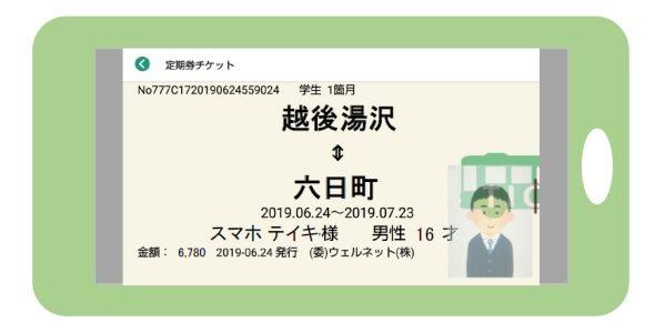 JR東日本、一部路線でSuica不要の「スマホ定期券」のモニタリングを実施