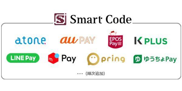 JCB、コード決済スキーム「Smart Code」に7事業者が採用 2020年夏にはJCBもコード決済サービスを開始