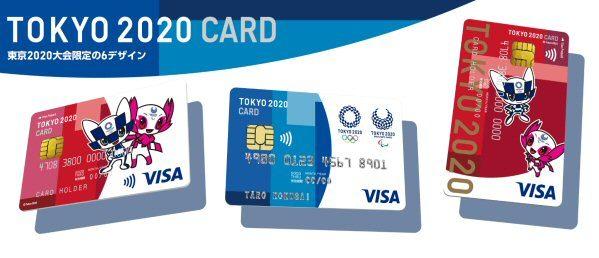 TOKYO 2020 CARDに新しいデザインのカードが6枚追加