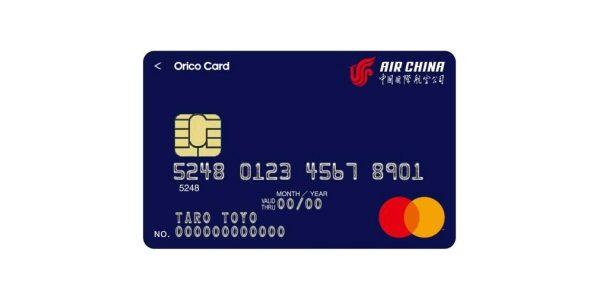 オリコ、中国国際航空との提携カード「Air China Orico Mastercard」を発行