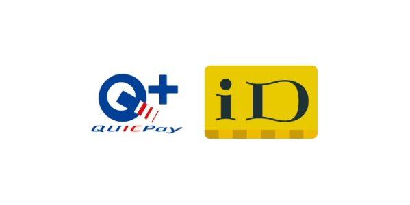 ドトールグループ、QUICPayとiDに対応 ハワイ旅行が当たるQUICPayキャンペーンも