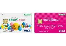 岩手銀行、Visaデビットカード「いわぎんデビットカードSakuSaku!」を発行