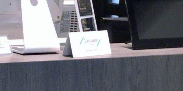 2019年10月から一部のクレジットカードとデビットカードでラウンジ・キー(LoungeKey)の同伴者料金が変更