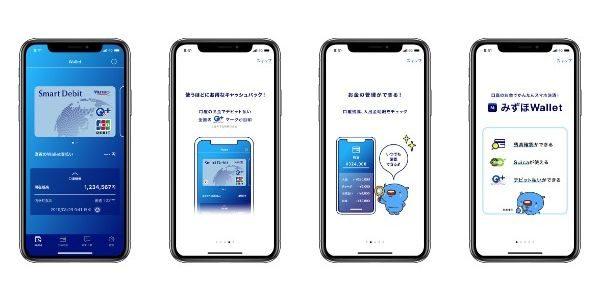 みずほ銀行、iPhoneアプリの「みずほWallet」で「Smart Debit」を提供開始 20%キャッシュバックキャンペーンも