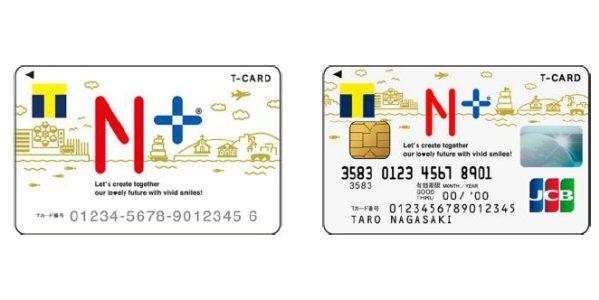 長崎バスの乗車でTポイントが貯まる「クレジット機能付きエヌスタTカード」の発行開始