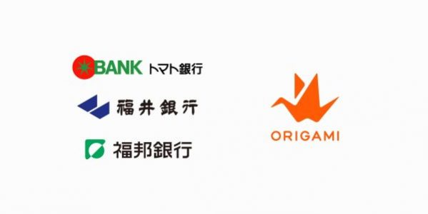 Origami Pay、トマト銀行・福井銀行・福邦銀行と連携 銀行口座から直接支払い可能に