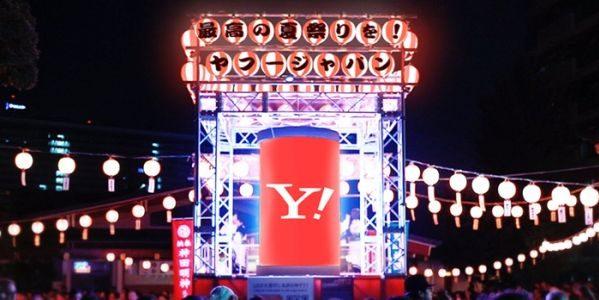 PayPay、「神田明神 納涼祭り」の一部屋台でスマホ決済サービスのPayPayが利用可能に