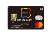 商業施設「SAKURA MACHI Kumamoto」の公式クレジットカード「SAKURA MACHI Card」の発行開始