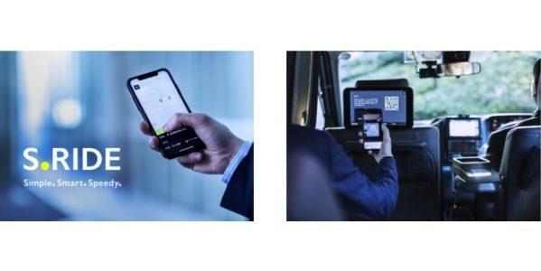 みんなのタクシー、大和自動車交通にS.RIDEアプリの「ネット決済」「S.RIDE Wallet」サービスを提供開始