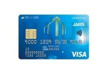 ジャックス、うすい百貨店との提携クレジットカード「USUI J CARD」を発行開始