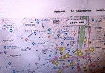 経産省、キャッシュレス・消費者還元事業の地図検索サイトと検索アプリを公開