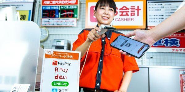 オートバックスグループでコード決済サービス開始 PayPay、d払い、LINE Pay、楽天ペイ(アプリ決済)に対応