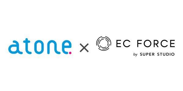 EC基幹システム「EC Force」とatoneが提携