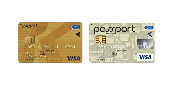 京王百貨店、Visaのタッチ決済とMastercardコンタクトレスに対応