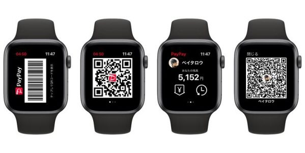 Apple WatchでもPayPayが利用できる「PayPay for Apple Watch」を開始