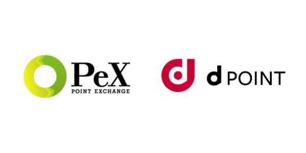 ポイント交換サイトの「PeX」から「dポイント」へのポイント交換を開始