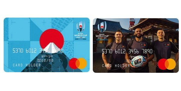 ラグビーワールドカップ大会ボランティアスタッフ向けに「ラグビーワールドカップ2019日本大会」を記念したプリペイドカードを配布
