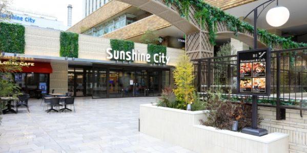 サンシャインシティ、増税前の10日間限定で「サンシャインシティカード」で10%OFFキャンペーンを実施