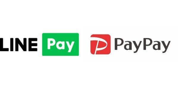 「メガネのアイガン」でスマホ決済サービスのLINE Pay、PayPayの利用が可能に