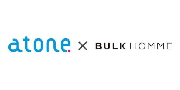 メンズスキンケアブランド「BULK HOMME」がカードレス後払い決済「atone」を導入