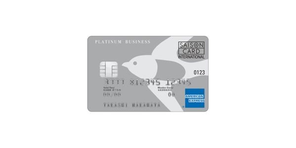 freee、スモールビジネス向けのクレジットカード「freeeセゾンプラチナ・ビジネス・アメリカン・エキスプレス・カード」を発行