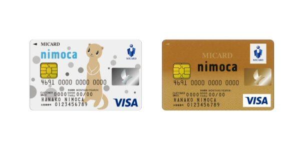 エムアイカードとニモカの一体型クレジットカード「nimoca MICARD(ニモカ エムアイカード)」が誕生