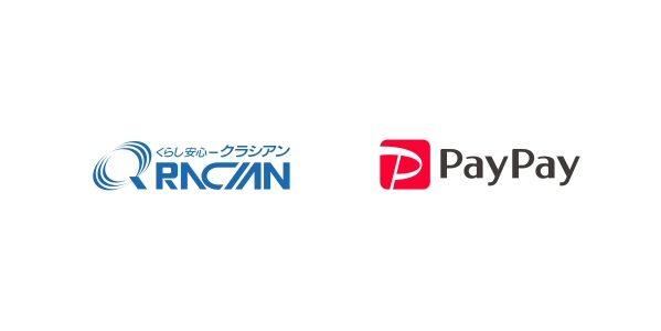 クラシアン、スマホ決済サービスのPayPayを導入 d払いやLINE Payも導入予定