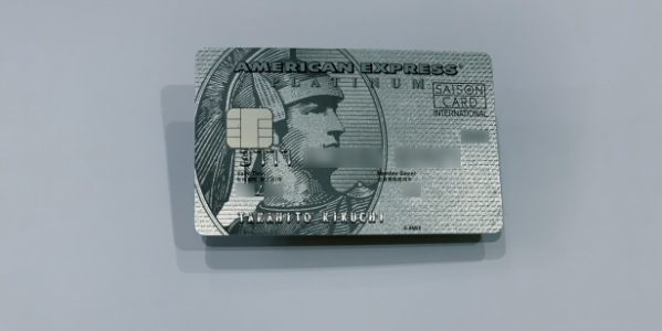セゾンプラチナ・アメリカン・エキスプレス・カードが申込制に
