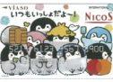 三菱UFJニコス、ツイッター初の人気キャラクター「コウペンちゃん」デザインのクレジットカード「VIASOカード(コウペンちゃんデザイン)」を発行