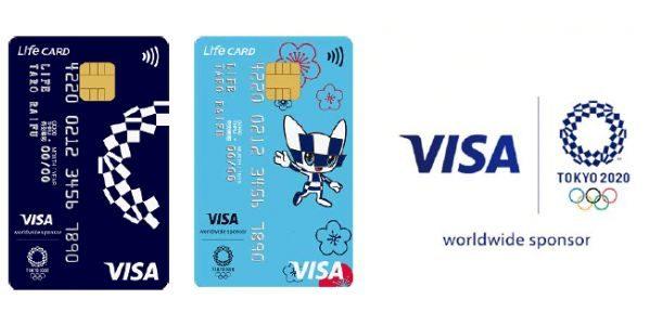 ライフカード、東京2020の限定デザインクレジットカードの募集を開始