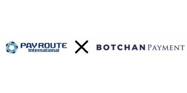チャットボット決済サービス「BOTCHAN PAYMENT」がROUTE PAYと連携