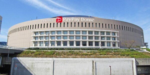 福岡PayPayドームが誕生 複合エンターテインメント施設「E・ZO FUKUOKA」でもPayPayの利用が可能に