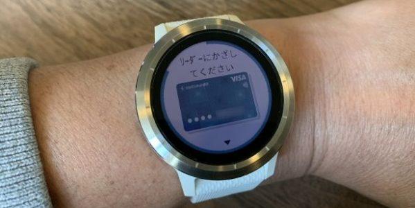 Garmin PayでJNB Visaデビットを使ってみた! 東京五輪はVisaのタッチ決済が主流に?!