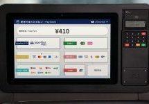 JapanTaxi、Mastercardコンタクトレス・JCBコンタクトレス・American Expressコンタクトレスに対応