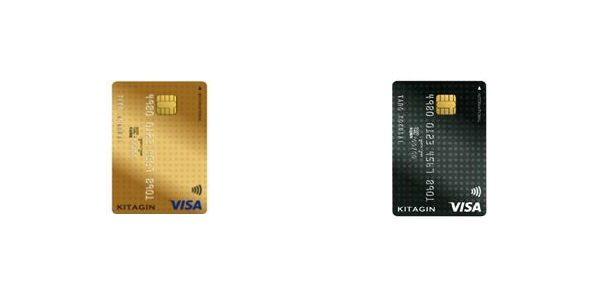 三井住友カード、北日本銀行との提携カードを発行