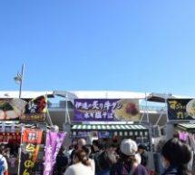 東京ラーメンショー2019の三井住友カード会員専用ラウンジに行ってみた!