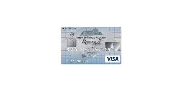 三井住友カード、リボ専用「三井住友カード RevoStyle」の発行を開始