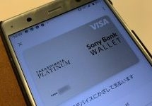 Google PayにVisaデビットが対応 Visaのタッチ決済の利用も可能に