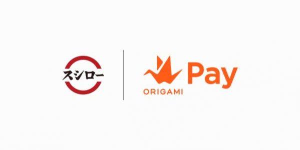 スシローでOrigami Payの利用が可能に セルフレジにも対応