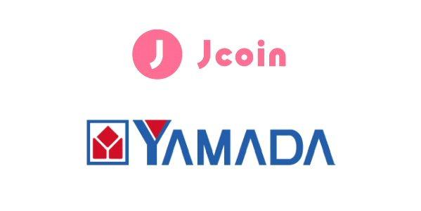 ヤマダ電機、スマホ決済サービス「J-Coin Pay」を導入
