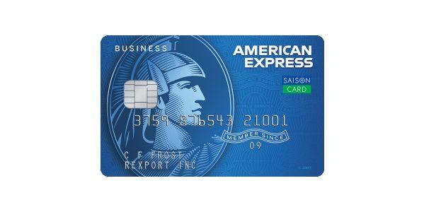 クレディセゾン、新たなビジネスカード「セゾンコバルト・ビジネス・アメリカン・エキスプレス・カード」を発行