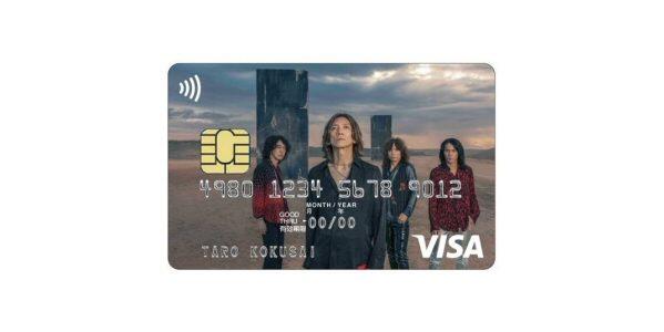 THE YELLOW MONKEYのクレジットカード「THE YELLOW MONKEY VISAカード」が発行