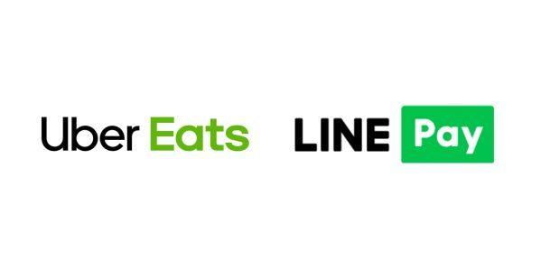 Uber EatsでLINE Payの利用が可能に 50%OFFクーポン配布も