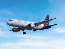 ブリュッセル航空、ロイヤルティプログラムをMiles & Moreに統一