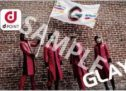 タワーレコード限定 GLAYのアルバム購入で「GLAYオリジナルdポイントカード」プレゼント