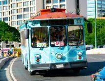 ハワイのワイキキではdポイント トロリーが期間限定で運行中! dポイントカード提示で無料乗車可能!