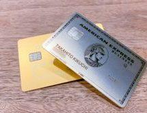 プラスチック製のクレジットカードにあって金属製のクレジットカードにないものとは?