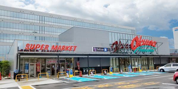 スーパーマーケットのオークワで楽天ペイ(アプリ決済)の利用が可能に