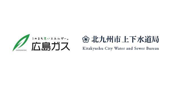「楽天銀行コンビニ支払サービス(アプリで払込票支払)」で広島ガスと北九州市上下水道局に対応